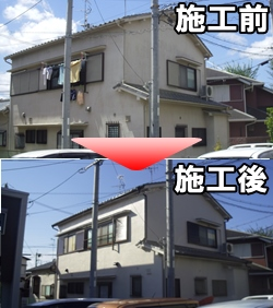 雨漏りを防ぎヒビ割れが目立たなくした塗り替え。 兵庫県宝塚市T様邸外壁塗装