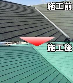 外壁に合った色で屋根を塗り替えた屋根塗装。兵庫県西宮市K様邸屋根塗装
