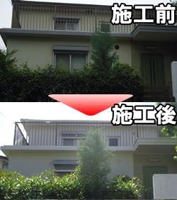 兵庫県宝塚市H様邸外壁屋根塗装