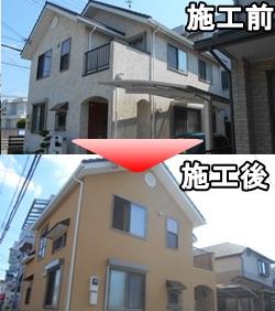 外壁塗装 西宮市 兵庫県