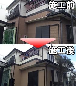 2色使いで鮮やかにしオシャレ感も大切に。兵庫県宝塚市O様邸外壁塗装