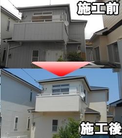 外壁塗装 兵庫県宝塚市