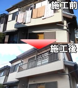 兵庫県宝塚市の外壁塗装施工事例