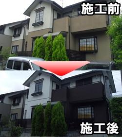 コントラストははっきりとつけた2色塗り!兵庫県川西市Y様邸外壁塗装