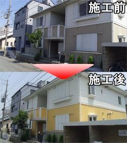2色塗りの外壁で観た人にインパクトを。兵庫県宝塚市ハイツ外壁塗装