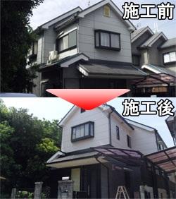 1階部分をクリアーで塗り替えた外壁。兵庫県宝塚市H様邸外壁塗装