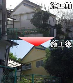 西宮市O様邸屋根外壁塗装リフォーム
