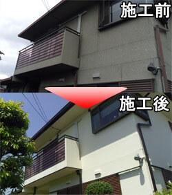 汚れを目立たなくしながら明るくした塗替え。兵庫県宝塚市G様邸外壁塗装