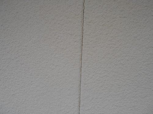 見積もり外壁塗装 西宮市