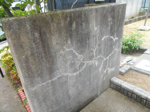 塀塗装 兵庫県川西市