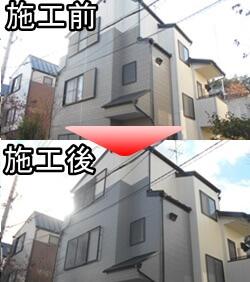 外壁塗装 兵庫県西宮市