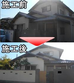 西宮市・宝塚市で外壁塗装なら安心価格をご提供している創業40年の吉村建築設計へ