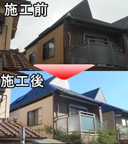 西宮市・川西市で外壁塗装なら経験豊富な実績の吉村建築設計へ