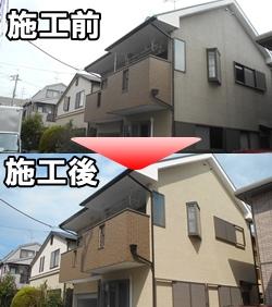 兵庫県西宮市の外壁塗装見積もり相談