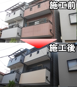 屋根外壁塗装 尼崎市