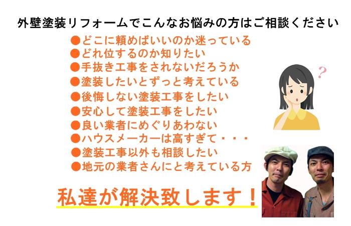 リフォームを兵庫県西宮市・宝塚市・川西でお考えなら吉村設計へ