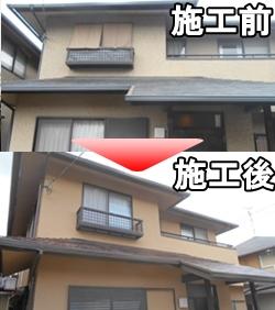 外壁塗装を西宮市・川西市・宝塚市でするなら吉村設計