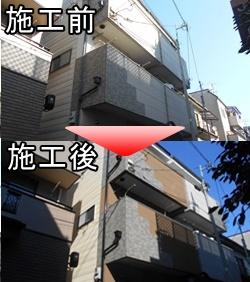 西宮市・川西市周辺の外壁塗装施工事例をご紹介