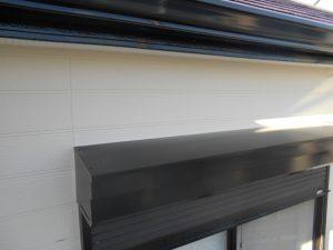 外壁塗装 三田市