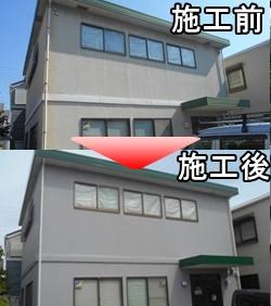 兵庫県川西市での外壁塗装なら創業40年の吉村建築設計にご相談ください