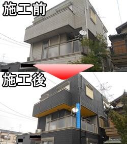 川西市・西宮市周辺で塗り替えリフォームなら吉村建築設計へ