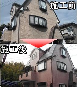 屋根葺き替えリフォームなら川西市・西宮市の安心丁寧な吉村建築