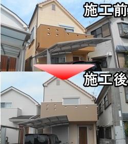 宝塚市で外壁塗装なら吉村建築設計
