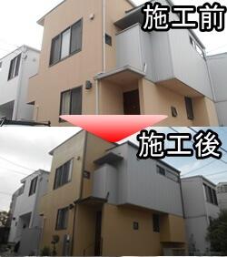 外壁塗装を宝塚市でされたM様邸