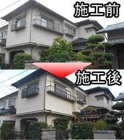 外壁塗装を宝塚市でするなら吉村建築設計へ
