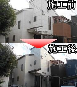 川西市で外壁塗装をされたT様邸施工事例