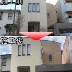 西宮市で外壁塗装・屋根塗装をお考えの方へ