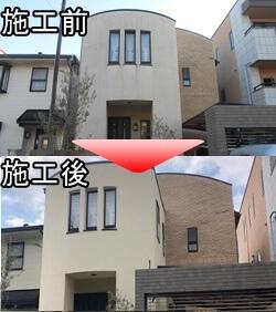 西宮市の外壁塗装・屋根塗替えのご相談は吉村建築設計にご相談ください